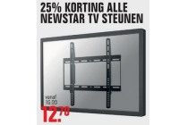 newstar tv steunen