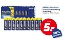 alkaline batterijen voordeelverpakking