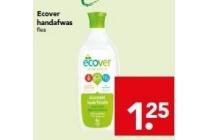 ecover handafwas