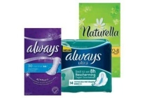 always en naturella