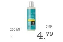 urtekram no perfume shampoo normal hair 250 ml en euro 4 79