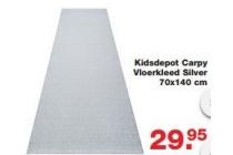 kidsdepot carpy vloerkleed silver 70x140cm en euro 29 95