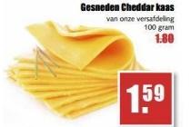 gesneden cheddar kaas