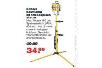 sencys bouwlamp op telescopisch statief