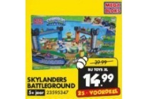skylanders battleground
