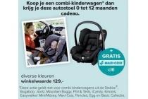 autostoel cadeau bij een combi kinderwagen