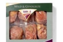 parelhoenfilet gevuld met pesto en amp pistache portion pack doos 12 stuks prijs per kilo en euro 16 95