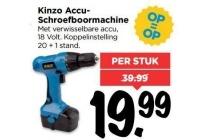 kinzo accuschroefboormachine