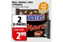 mars snickers twix of bounty