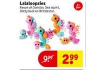 lalaloopsies