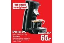 hd7825 60 viva cafe