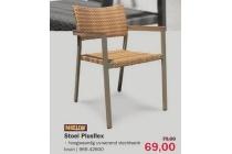 stoel plusflex