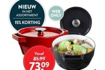 slowcook braadpan