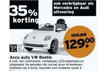 accu auto vw beetle