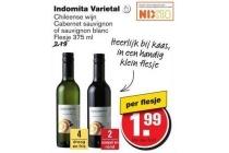 indomita varietal cabernet sauvignon of sauvignon blanc