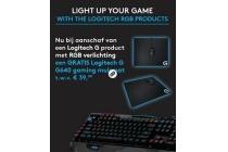gratis logitech g g640 gaming multimat bij aanschaf van een logitech g product met rgb verlichting