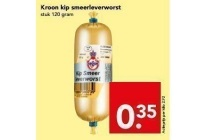 kroon kip smeerleverworst