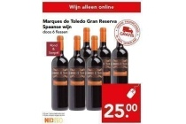 marques de toledo gran reserva spaanse wijn
