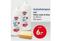 autoshampoo set