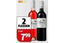 sensas franse wijnen