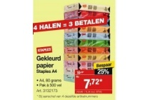 staples gekleurd papier