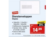 staples dienstenveloppen
