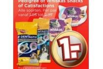 pedigree of whiskas snacks of catisfactions