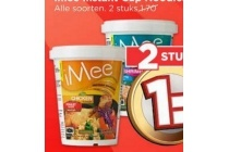 imee instant cup noodles