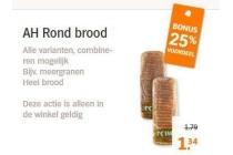 ah rond brood