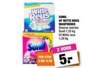 sunil of witte reus waspoeder