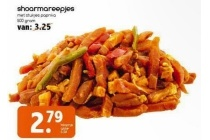 shoarma reepjes met stukjes paprika