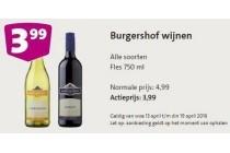 burgershof wijnen