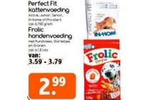 perfect fit kattenvoeding en frolic hondenvoeding