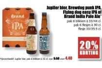 jupiler bier brewdog punk ipa flying dog easy ipa of brand india pale ale