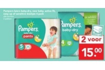 pampers luiers baby dry new baby active fit easy up of sensitive doekjes 4 pack