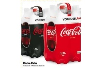 coca cola multipack