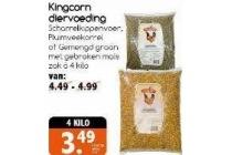 kingcorn diervoeding