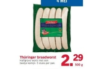 thueringer braadworst