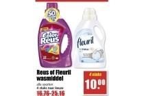 reus of fleuril wasmiddel