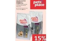 pets place premium konijnen of knaagdiervoer