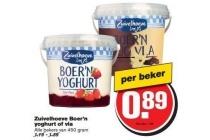 zuivelhoeve boer n yoghurt of vla