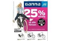 gamma fietsen