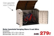 keter kunststof berging store it out ultra