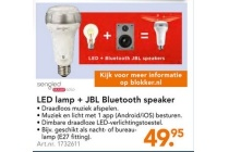 led lamp jbl bleutooth speaker