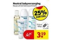 neutral babyverzorging