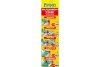pampers stapelkorting midpack en reuzenpack