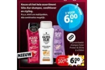 gliss kur shampoo conditioner en styling