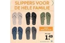 crivit heren slippers