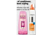 elvive shampoo of conditioner studio line of elnett styling