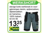 cratex werkshort